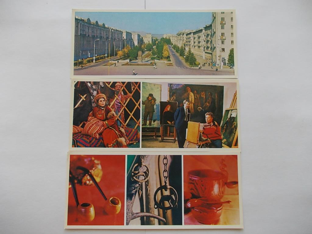 самый большой тираж открытки самых