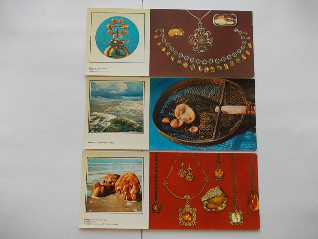 Самый большой тираж открытки поделка имела