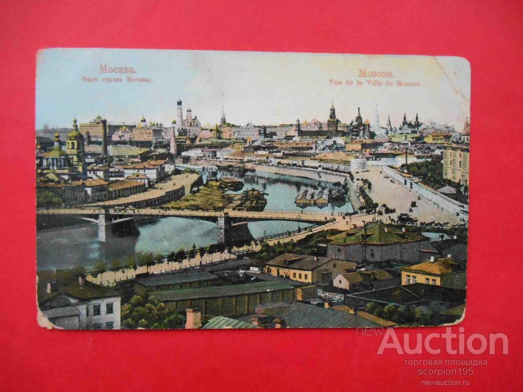 Февраля нарисованные, реклама на открытках москва