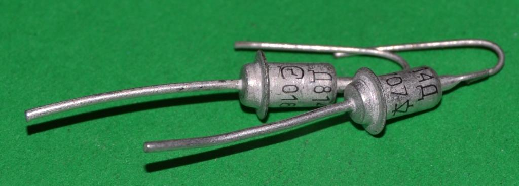 Стабилитрон   Д 814 Д     (Металл)    (Цена за 1 штуку) Лот № Р-350