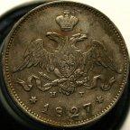 25 копеек 1827 год. СПБ - НГ. Николай I. Серебро. Хорошая сохранность. Редкая!