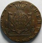 10 Копеек 1781 года КМ