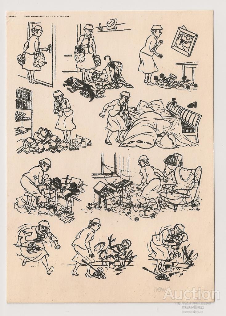Рассмотрим внимательно все картинки на рисунке херлуфа