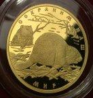 Золотая монета 100 рублей