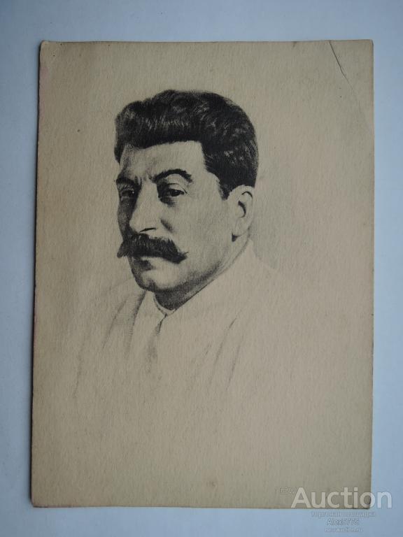 Сталин, Ксидиас, 1939г.