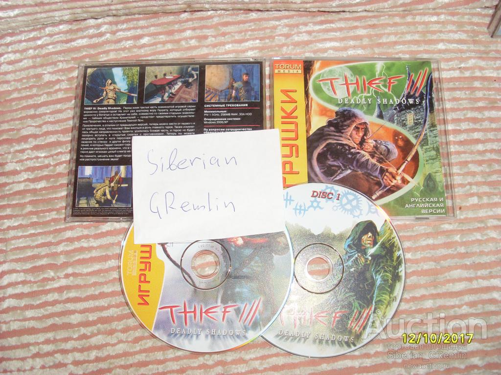 Thief 3: Deadly Shadows | Вор 3. Тень смерти