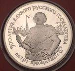 Палладиевая монета 25 руб.