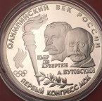 Палладиевая монета 10 руб.
