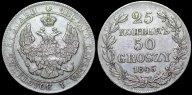 25 копеек 50 грошей 1846 МW с рубля