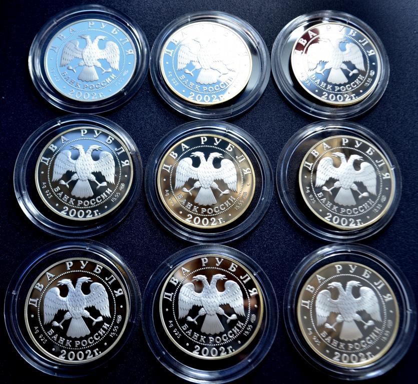 Стрелец знак зодиака монета