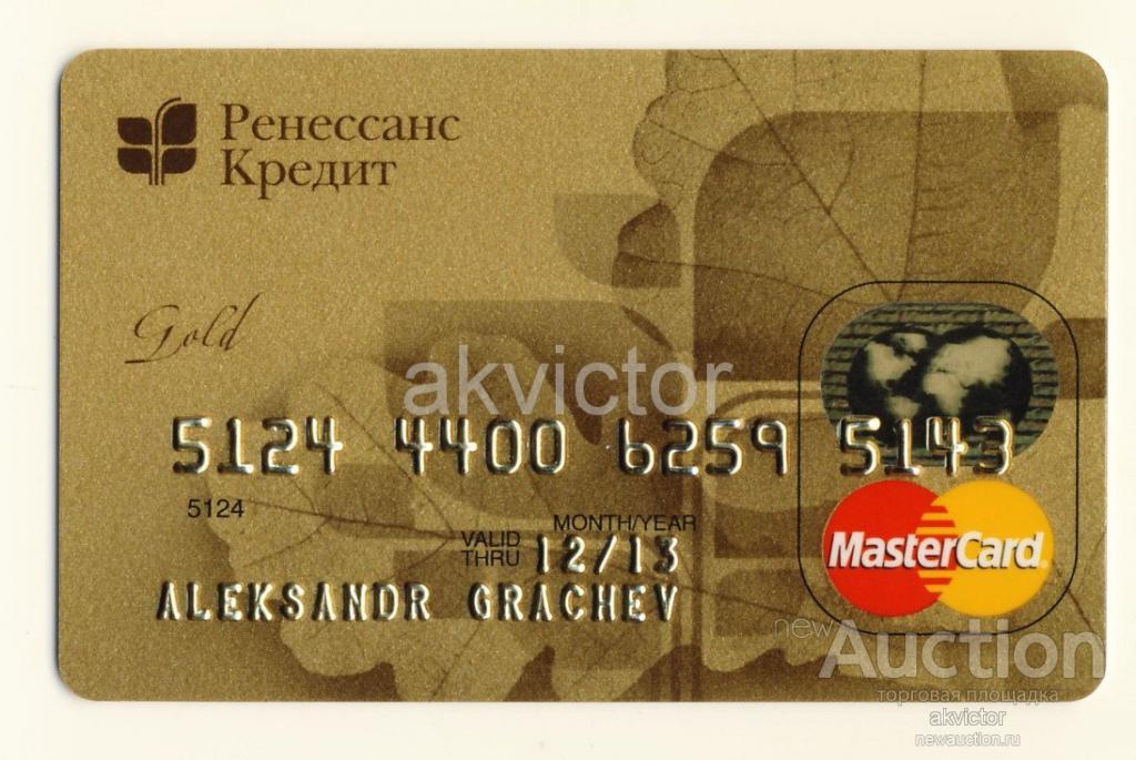 Как перевести деньги на карту банка россия в крыму с карты сбербанка