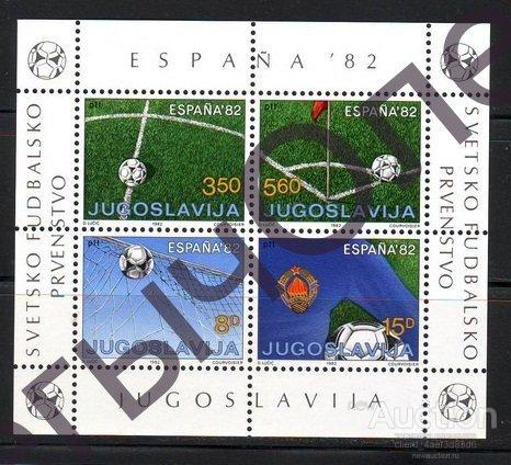 футбол, Югославия - 1982 , MNH