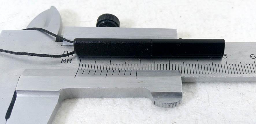 Стилус PHILIPS X518 телескопический