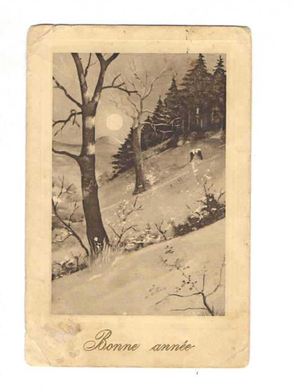 Тандем, продать открытку 1907 года