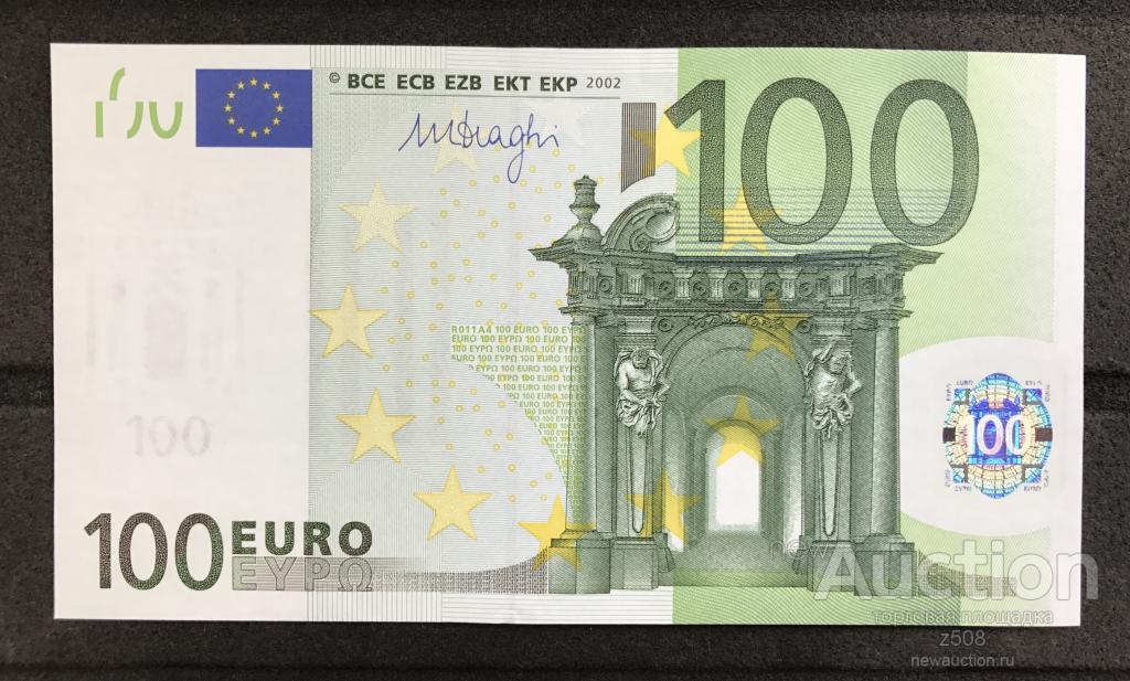 подпись на 100 евро списке выше