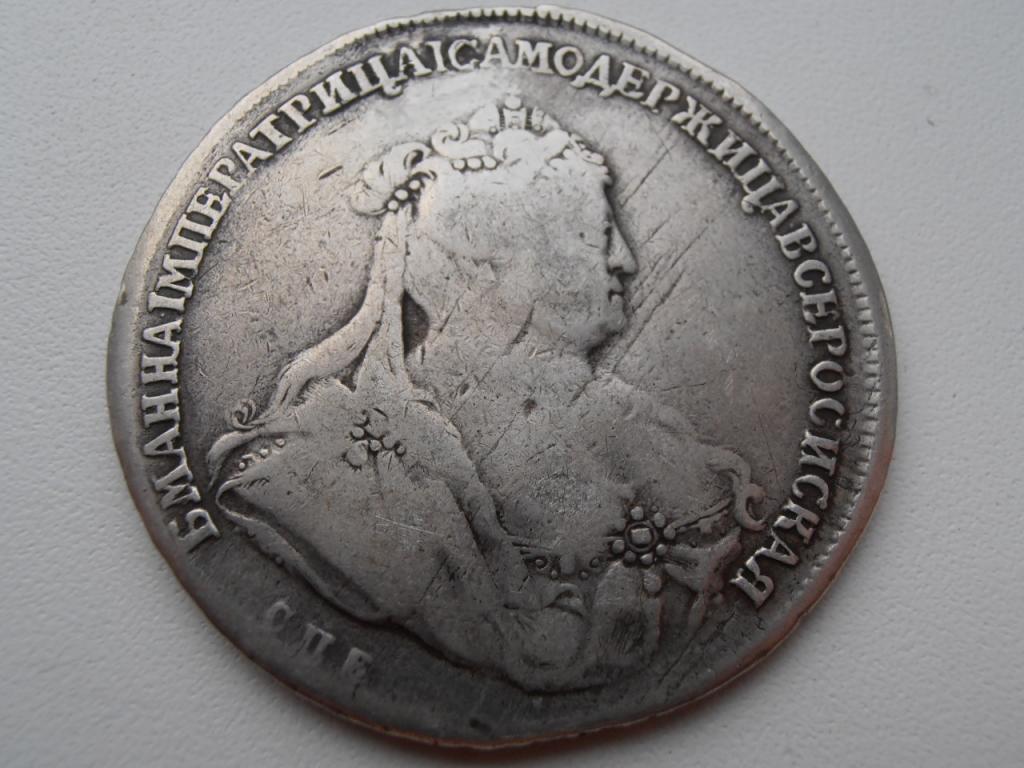 МОНЕТА РУБЛЬ 1740 СПБ АННА ИОАНОВНА ПЕТЕРБУРГСКИЙ ТИП РЕДКИЙ  СЕРЕБРО ОРИГИНАЛ