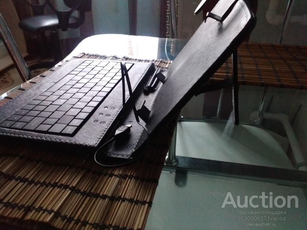 чехол с клавиатурой для планшетника размером длина 22 см.ширина 11см.