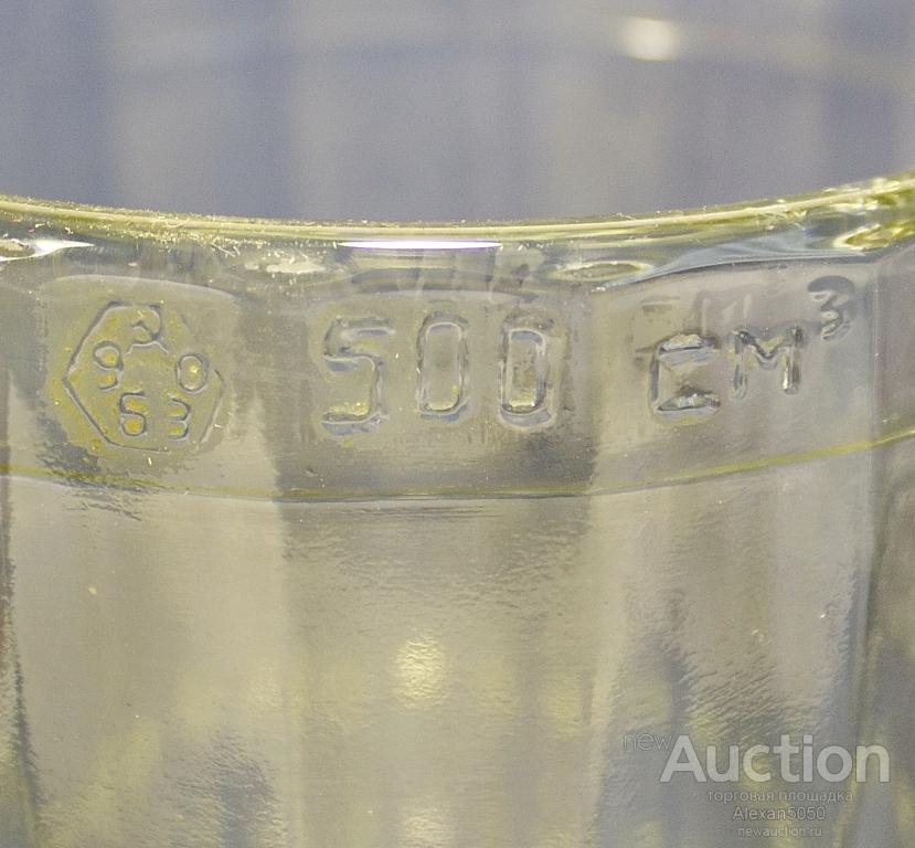 Кружка пивная  БЗ 500 см3 стекло из СССР 1990 г 20 гр.
