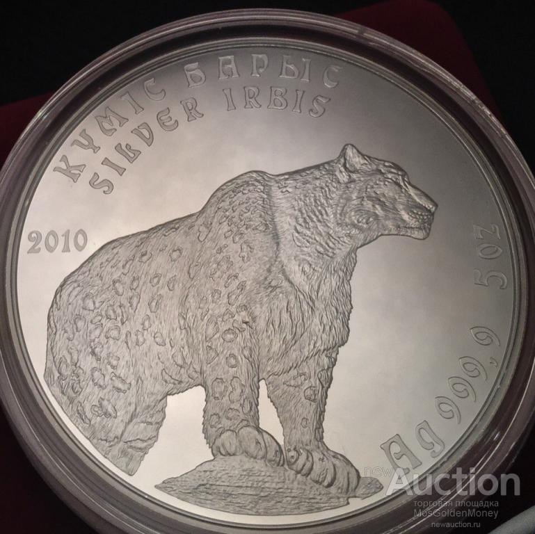 Серебряная монета 5 тенге