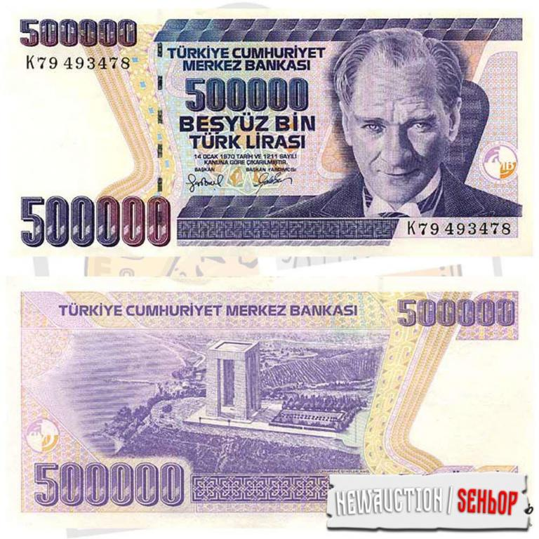 500000 лир 1970 года какую ценность представляет