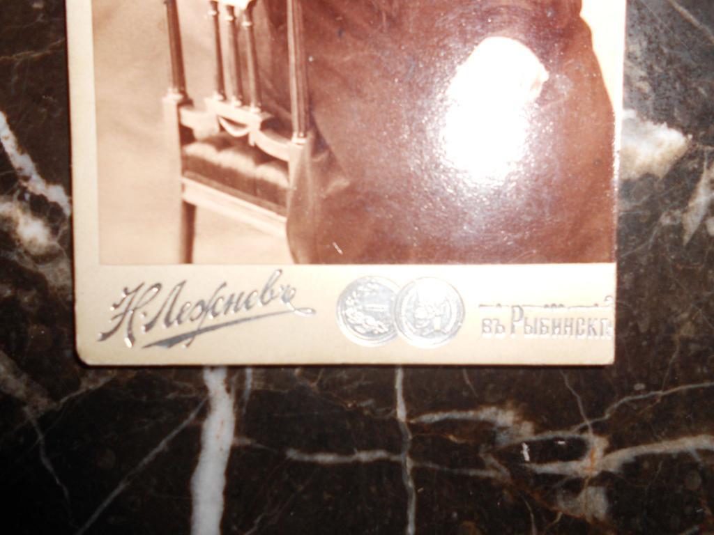 визит-портрет.МОНАХИНЯ или ПОСЛУШНИЦА.СОФИЙСКИЙ ЖЕНСКИЙ МОНАСТЫРЬ ,ф.ЛЕЖНЕВ РЫБИНСК Россия 1900е гг