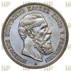 Пруссия. Фридрих III. 2 марки 1888 года, А. В слабе ННР AU 58.