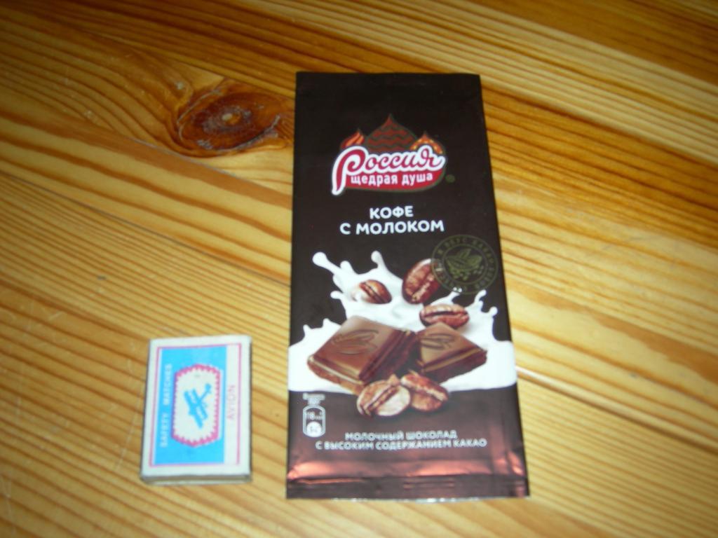 рассказать фото на этикетке шоколада в тольятти делом