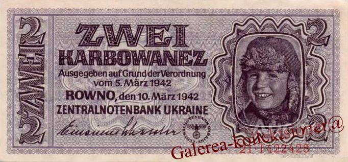 2 карбованца 1942 год (КОПИЯ)