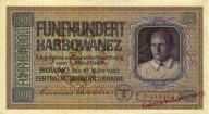 500 карбованцев 1942 год (КОПИЯ)