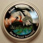 Острова Кука 2 доллара 2001 г. Серебро!Черноклювая Колпица. Птицы Новой Зеландии. Оригинал!