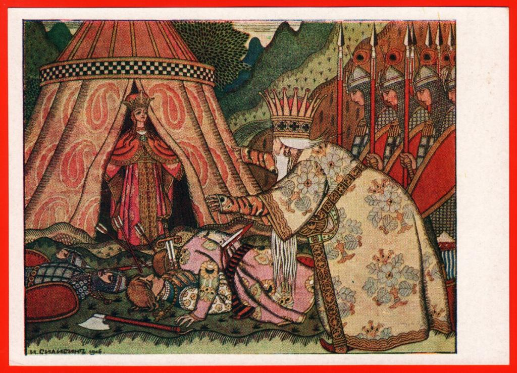 Сказки открытки билибин