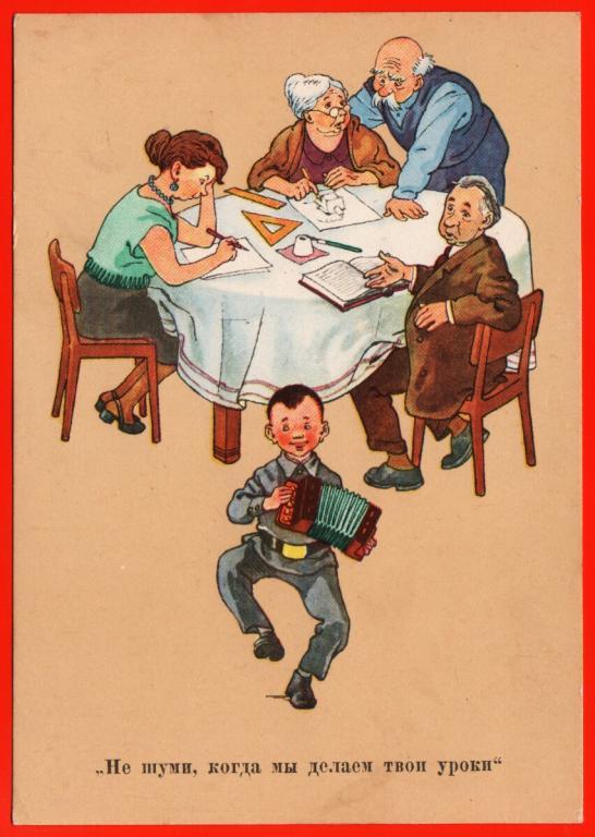 Днем ангела, открытки дети юмор