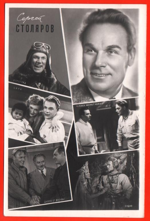 этой постеры советских актеров наложенным платежом, банковской