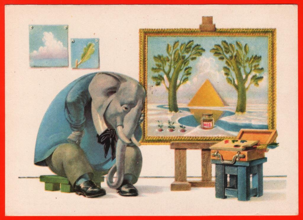 Картинка из басни слон-живописец