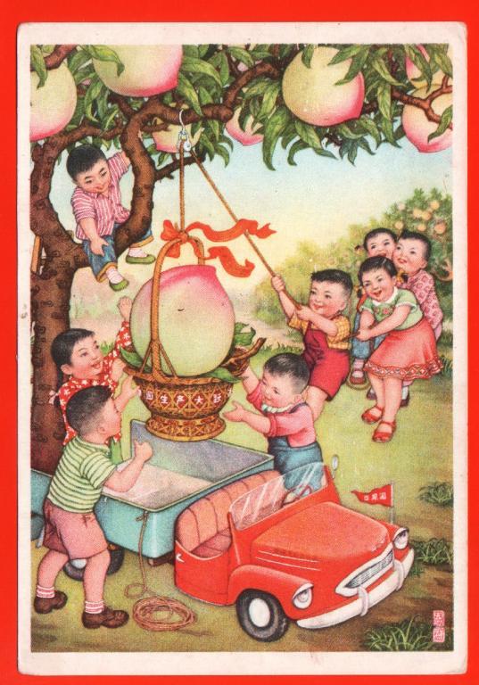 Палка прикол, открытка с китайским ребенком