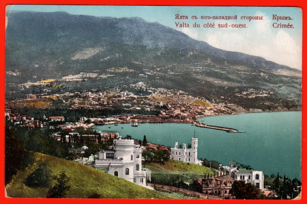 Бабушке, открытки юго западная
