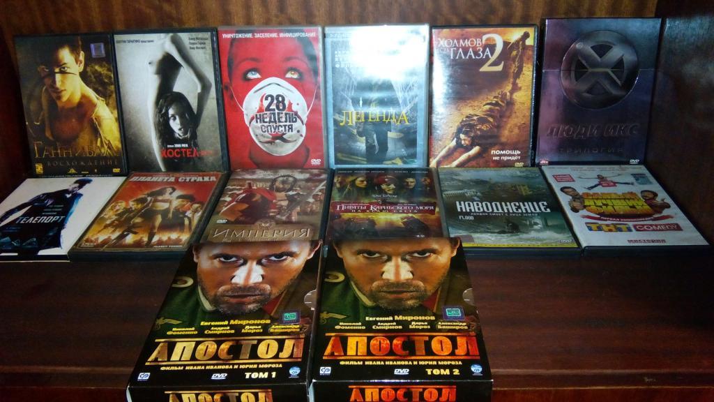 19 DVD диска лиценз (13 фильмов)