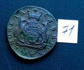 с рубля.  2 копейки 1780 г Монета Сибирская  (Екатерина II ) Очень Редкая  данного года. ДЛЯ КОЛЛЕКЦ