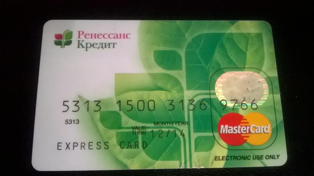 Оформить кредитную карту онлайн во все банки с плохой кредитной историей