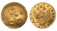 1 рубль 1779 года. UNC. Биткин №115 (R). Для дворцового обихода.