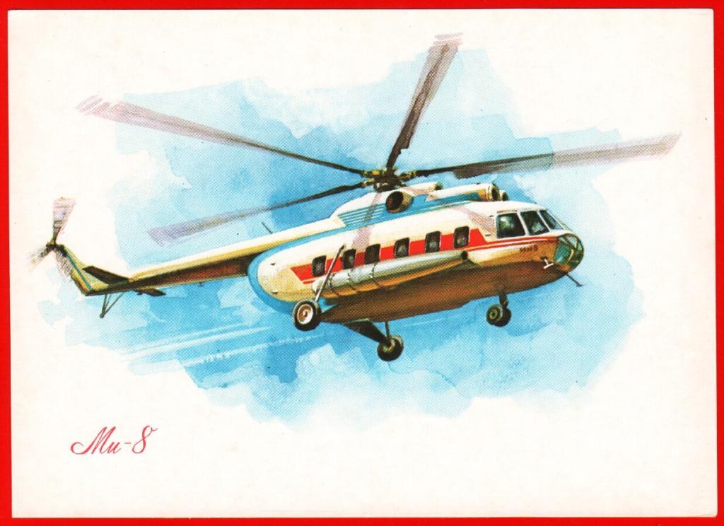 Открытки с днем ввс с вертолетами, картинки девушек аву