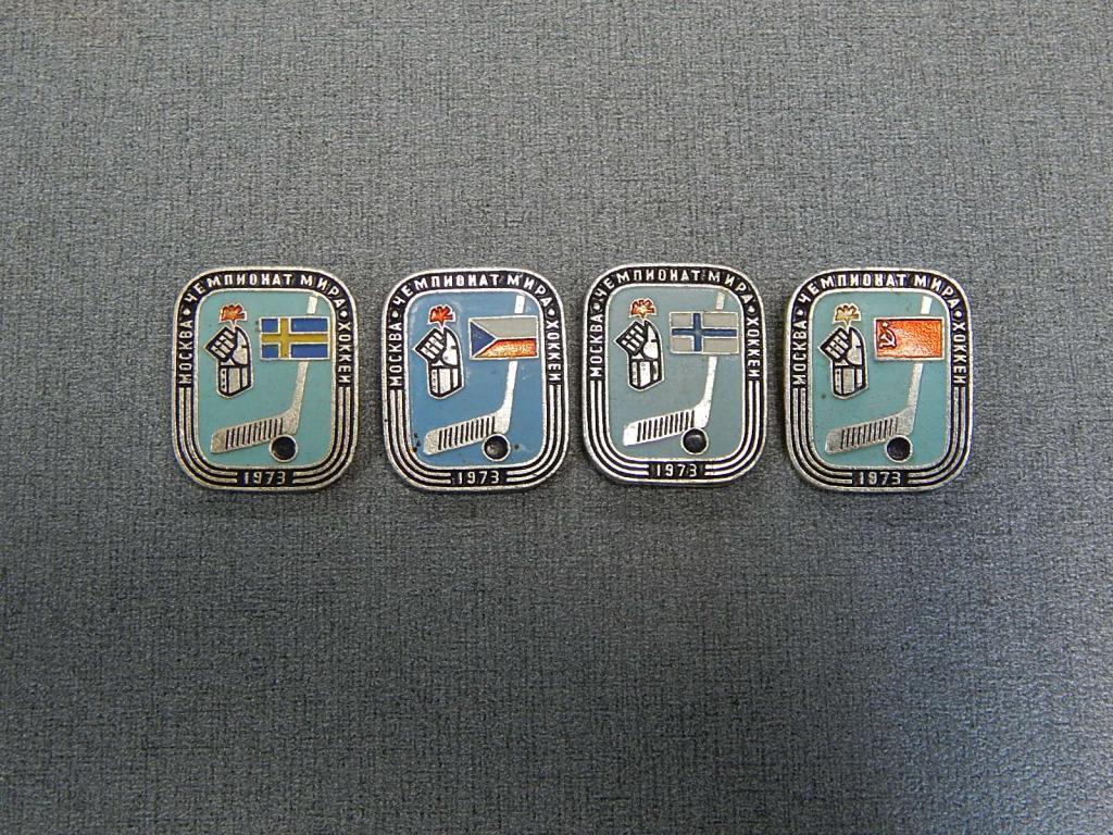 набор знаков Москва чемпионат мира Хоккей 1973 год 4 штуки