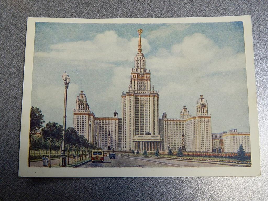 Здания открытки москва, открытки марта