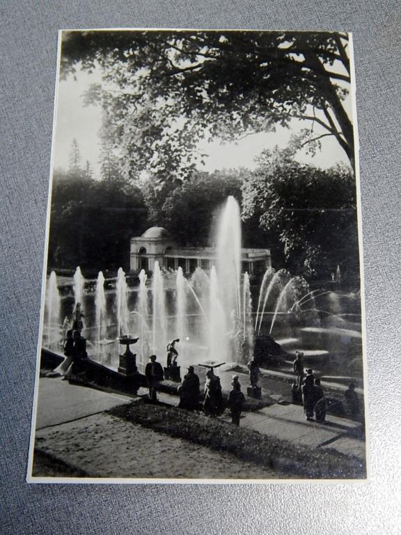 Открытки с фонтанами петродворца