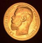 Золотая монета 15 рублей 1897 Николай II, 12,9 гр., Au900, С РУБЛЯ!