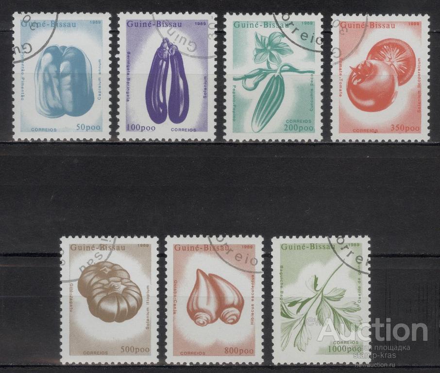 1989 г. Овощи. Гвинея-Биссау. гаш.