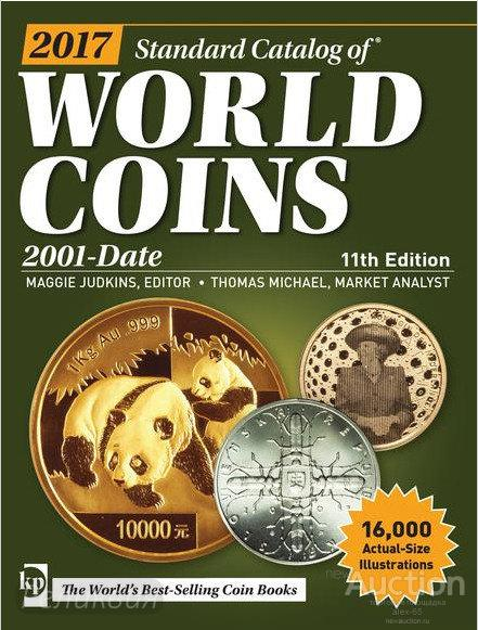 World coins 2001-2017 + BONUS / 1601-1700, 1701-1800, 1901-2000, German coins 1501-PRESENT, America