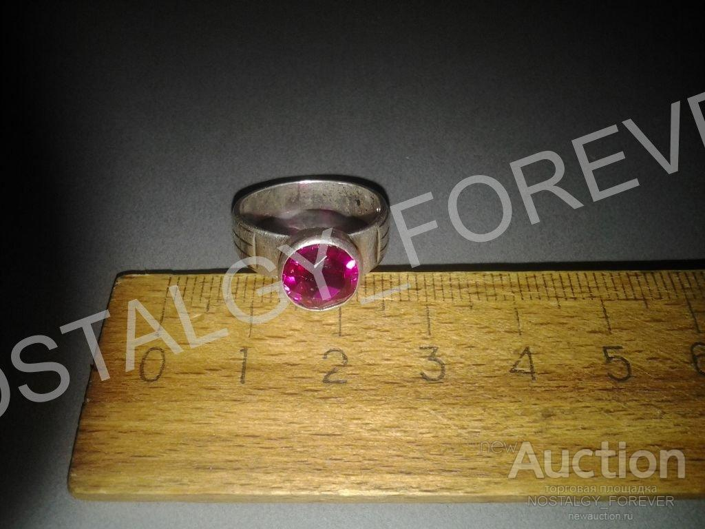 кольцо серебро 875 розовый рубин СССР винтаж