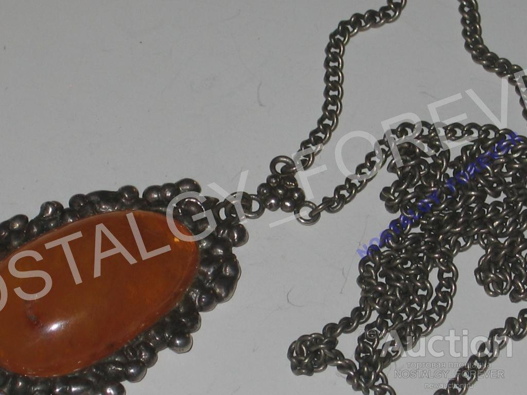 Колье янтарь (кулон подвеска+ цепочка )  СССР винтаж