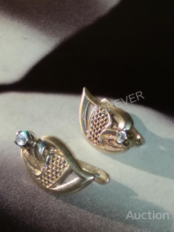 Серьги под бриллианты серебро СССР винтаж